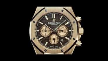 Royal Oak Chronograph – Audemars Piguet