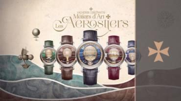 Vacheron Constantin – Métiers d'Art Les Aérostiers